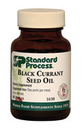 black_currant_seed_oil